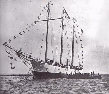 Picture Of Shirase Nobu Kainan Maru